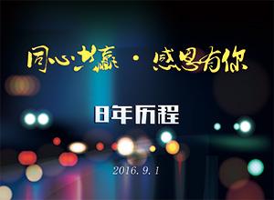 沈阳启轩网络-沈阳最正规的网络服务商
