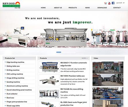 案例 - 机械网站
